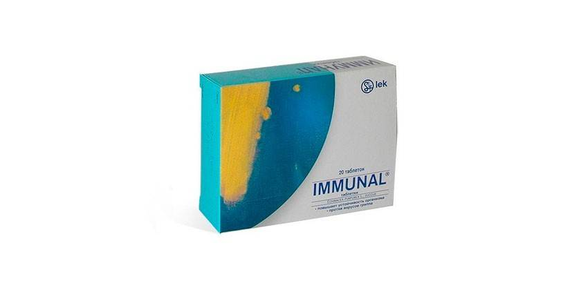 Таблетки Иммунал