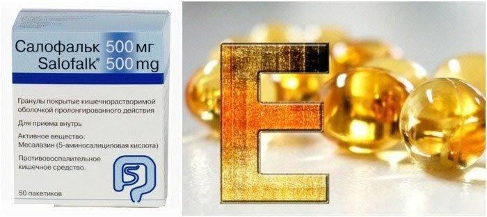 Таблетки для лечения трещины